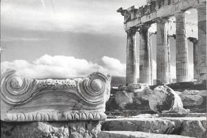 YOU ALL SPEAK GREEK….