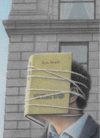 ΤΕΛΕΥΤΑΙΑ ΠΡΟΘΕΣΜΙΑ ΒΙΒΛΙΩΝ  – DEADLINE FOR BOOKS