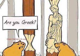 ΕΛΛΗΝΙΚΟΣ ΘΡΙΑΜΒΟΣ – GREEK TRIUMPH
